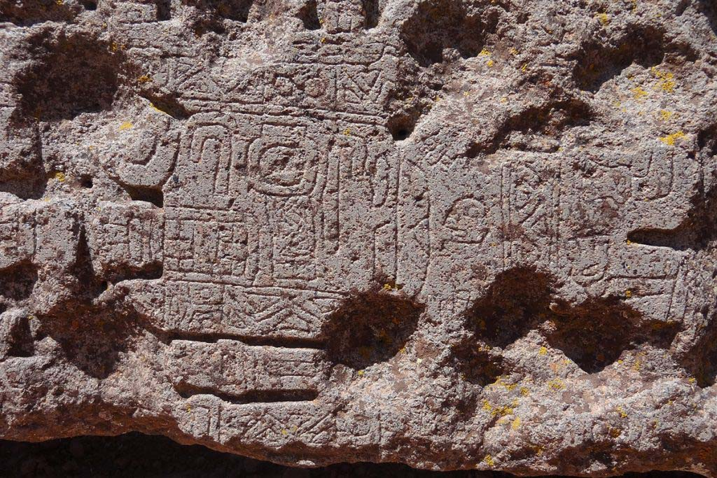 Tiwanaku ruins Bolivia